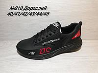 Кроссовки кожаные мужские, 40,41 рр.,  № 174044