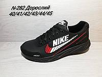 Кроссовки кожаные мужские, 40,41 рр.,  № 174044-1
