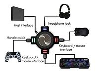 Универсальный мультифункциональный игровой Хаб 4 USB GAME HUB PS4