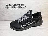 Кроссовки кожаные мужские, 40,41 рр.,  № 174044-4