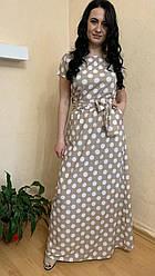 Плаття довге легке прінтоване великим горохом