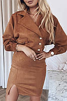 Женский стильный замшевый костюм юбка и жакет, фото 1
