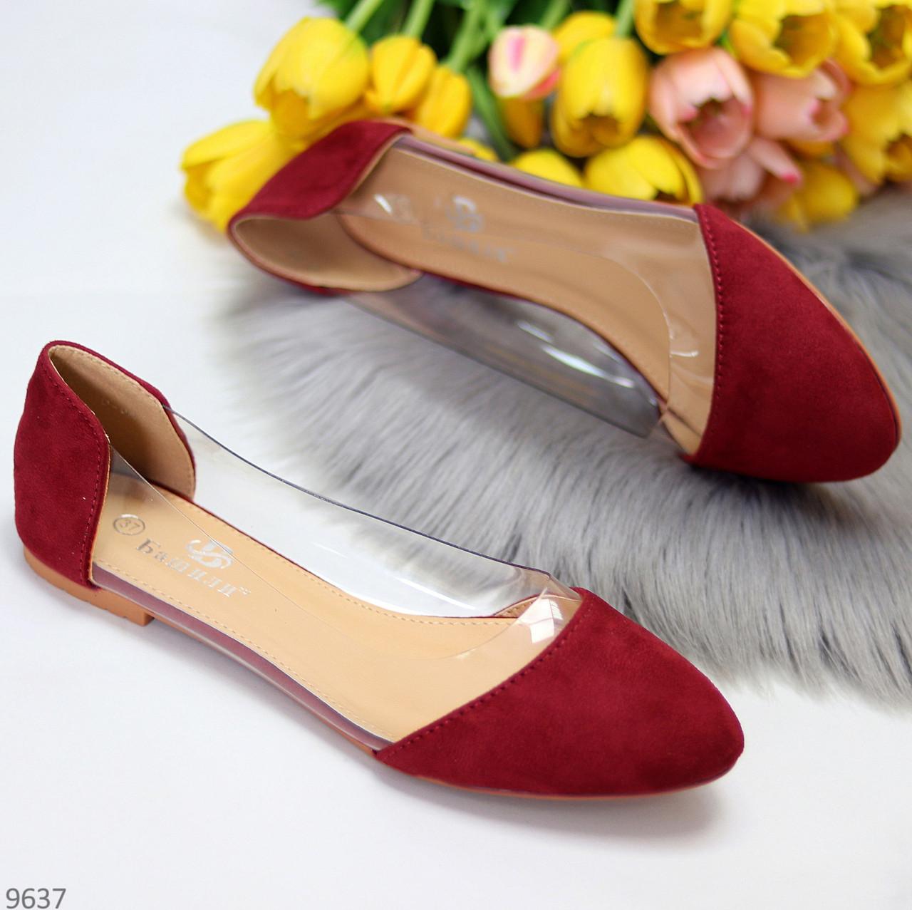 Женские балетки бордовые- марсала эко замш + силикон