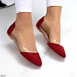 Женские балетки бордовые- марсала эко замш + силикон, фото 6