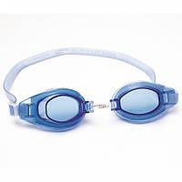 Очки для плавания BestWay 21049 7-14лет (Синий)