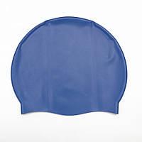 Шапочка для плавания 26006 резиновая (Синий)