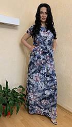 Плаття довге легке з короткими рукавами