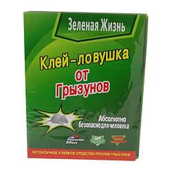Мышеловка клеевая от грызунов Green Life TG-23 14,5х20,5 см
