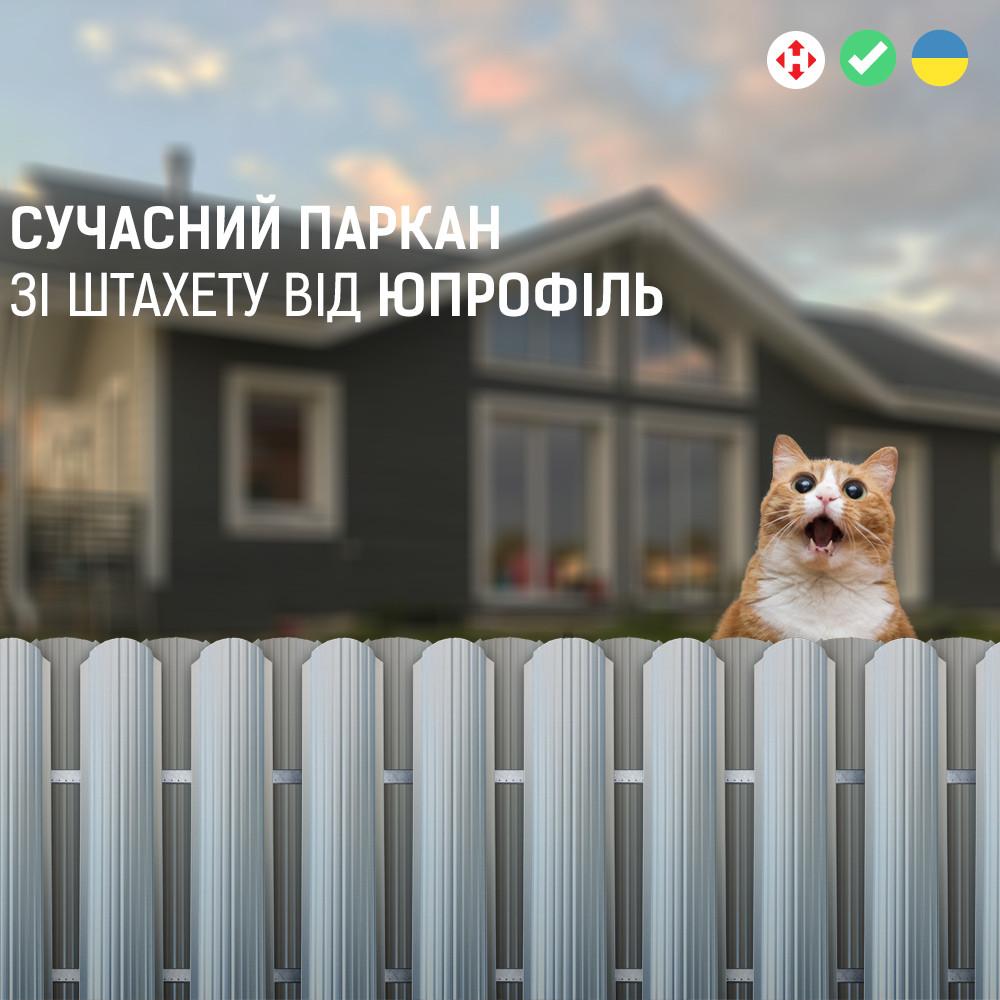 ✅ Евроштакетник металевий Сріблястий ➡️ Евроштакет Срібло ➡️ завод Юпрофиль штахетник