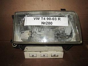 №280 Б/у фара права 701941018 для Volkswagen T4 (Transporter) 1990-2003