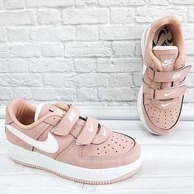 Кросівки для дівчини р.31-34