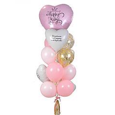 Нежная связка шариков на День Рождения с надписями для девушки