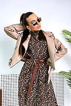 Женская куртка-косуха из эко кожи. Бежевая