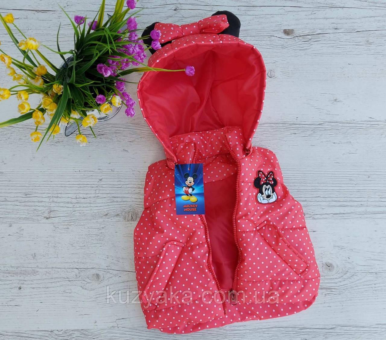 Дитяча червона жилетка Минни для дівчинки 86-116 см