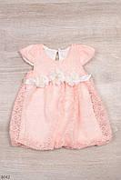 Платье нарядное для девочки рост 74-80
