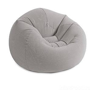 Надувное кресло Intex 68579, 107 х 104 х 69 см, (Оригинал)