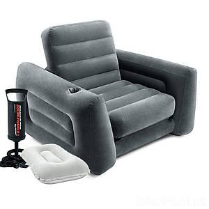 Надувное кресло Intex 66551-2, 224 х 117 х 66 см, с ручным насосом и подушкой , черное, (Оригинал)