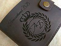 Черный кожаный кошелек с гравировкой, кошелек с инициалами, именной кошелек, Именной портмоне в подарок