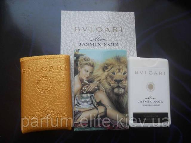 Міні-парфуми в шкіряному чохлі Bvlgari Mon Jasmin Noir 20ml