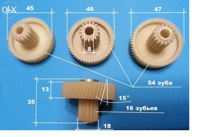 Шестерня малая с металлической втулкой D 45/46/47 мм. ViLgrand
