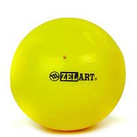 Мяч для пилатеса и йоги Zelart Pilates ball Mini d-20см, 400гр GB-5219, Желтый