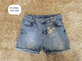 Детские шорты и юбки Лето