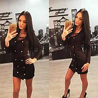 Платье строгое черного цвета