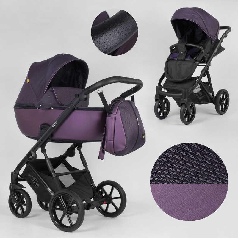 Детская коляска 2 в 1 Expander DEXO D-42303 (1) цвет Plum, водоотталкивающая ткань + эко-кожа