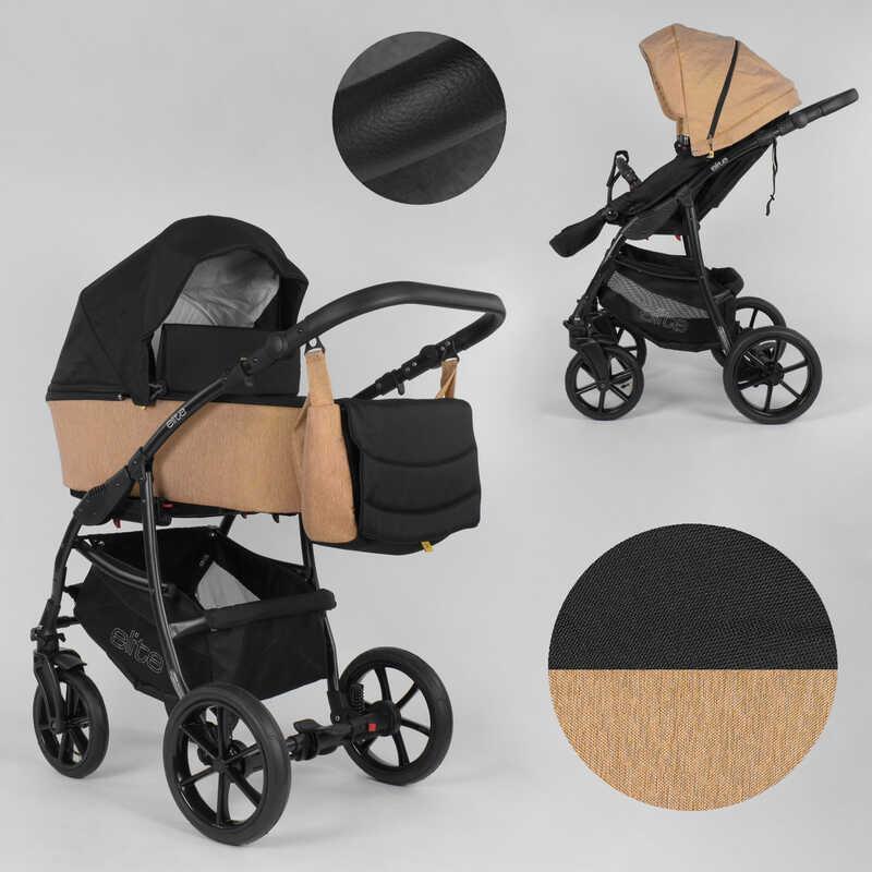 Детская коляска 2 в 1 Expander ELITE  ELT-50201 (1) цвет Banana, ткань с водоотталкивающей пропиткой