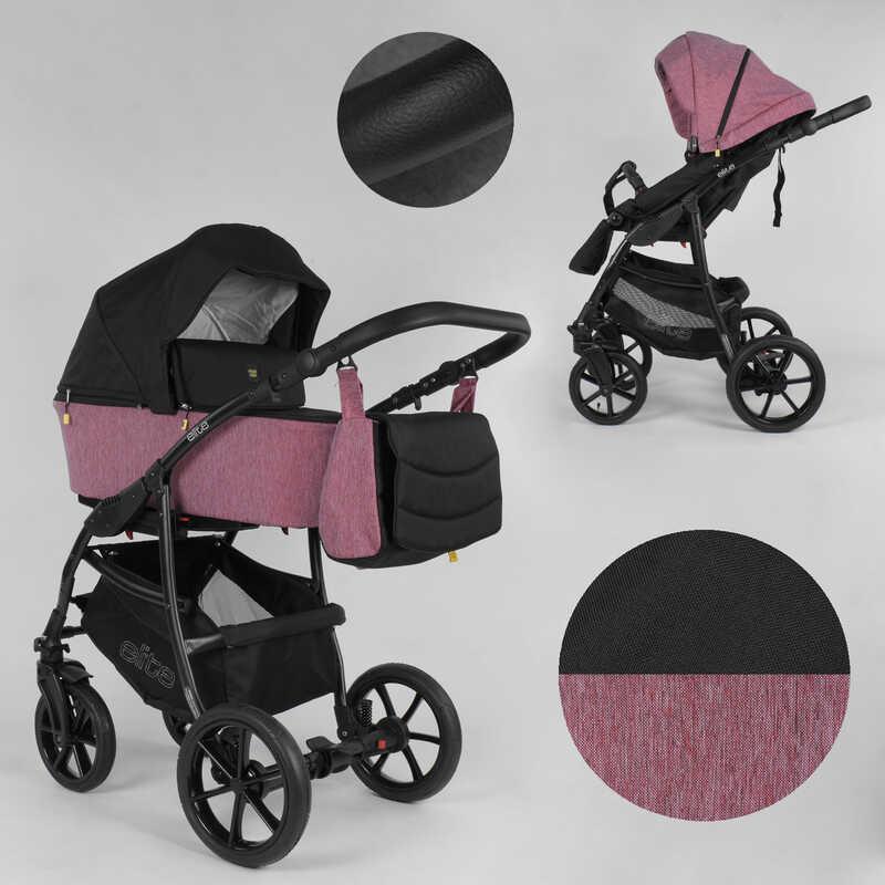 Детская коляска 2 в 1 Expander ELITE  ELT-60305 (1) цвет Rose, ткань с водоотталкивающей пропиткой