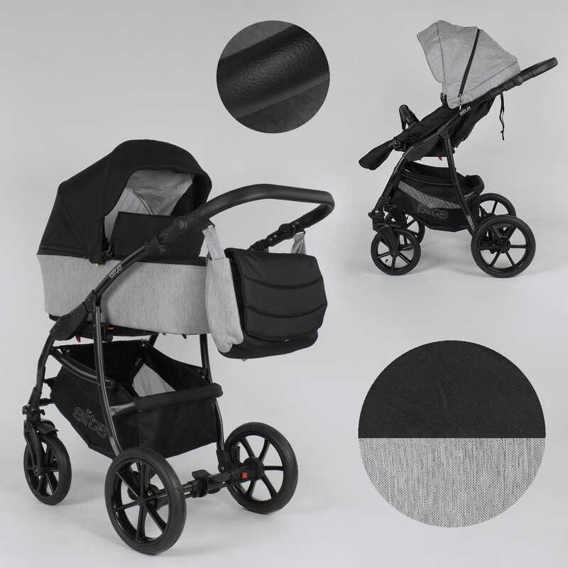 Детская коляска 2 в 1 Expander ELITE  ELT-70406 (1) цвет Silver, ткань с водоотталкивающей пропиткой