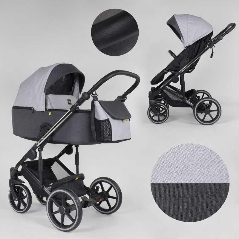 Дитяча коляска 2 в 1 Expander EXEO EX-21002 (1) колір Silver, тканина з водовідштовхувальним просоченням