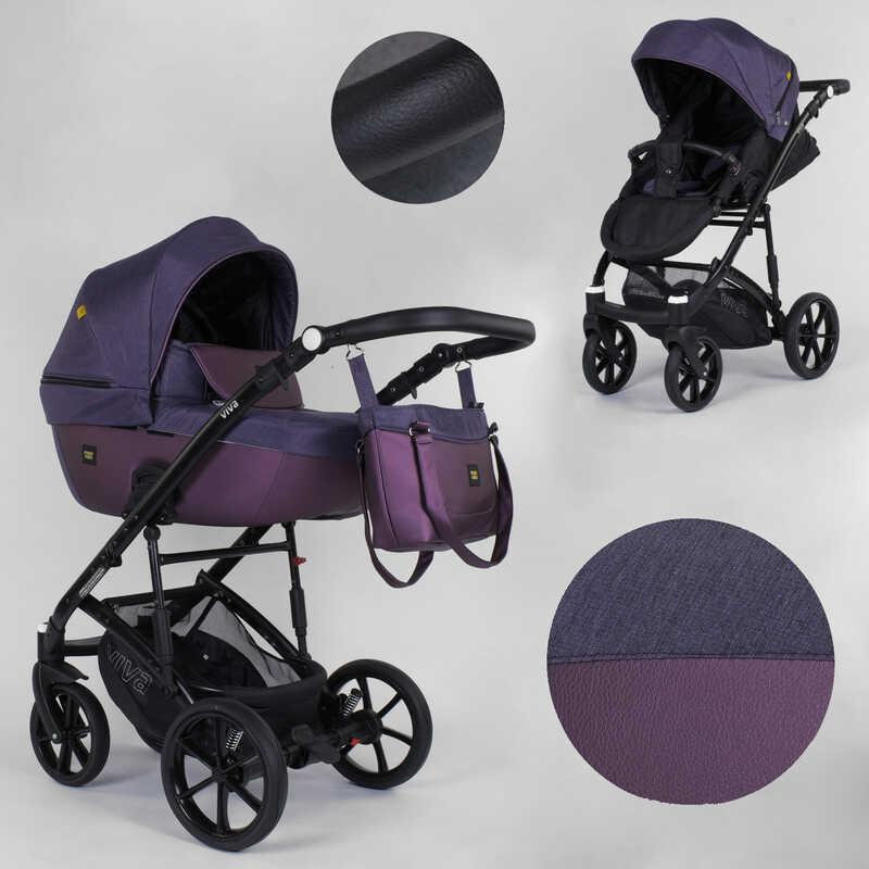 Детская коляска 2 в 1 Expander VIVA  V-26883 (1) цвет Plum, водоотталкивающая ткань + эко-кожа