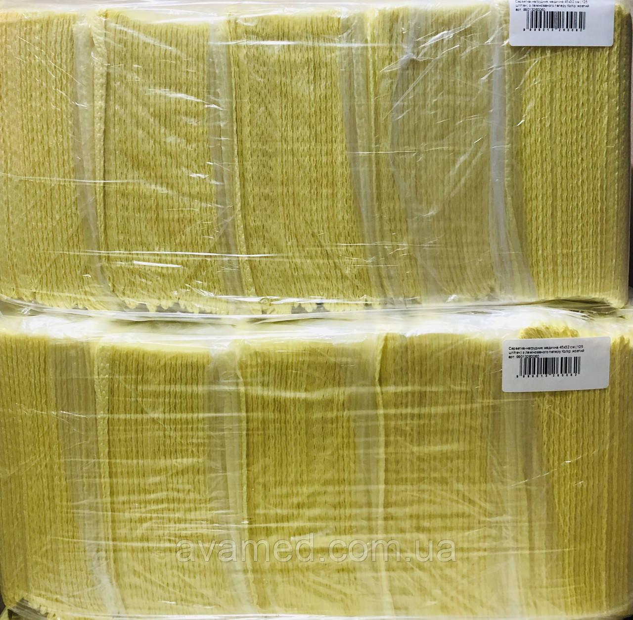 Серветка-нагрудник стоматологічна ламінована 3-х шарова 45х32 см (125 шт/пач.)