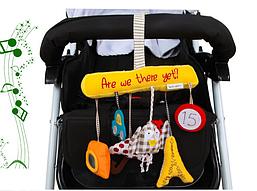 Детская плюшевая подвеска на коляску, кроватку. Мобиль для коляски, кроватки