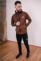 Спортивный костюм мужской капучино Under Armour, натуральный хлопок + полиэстер   Спортивный костюм весенний