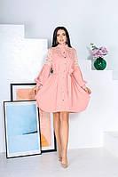 Красивое платье-рубашка с гипюром рассклешенной юбкой и поясом розовое 42-44 46-48