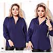Блуза женская без застежек софт 46-48,50-52,54-56,58-60, фото 4