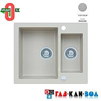 Кухонна мийка AXIS Mojito 80 Concrete