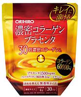 Orihiro Collagen Placenta Плотный коллаген с плацентой и протеогликанами на 30 дней применения