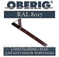 ОПТ - Снегозадержатель точечный для битумной и керамической черепицы RAL 8017