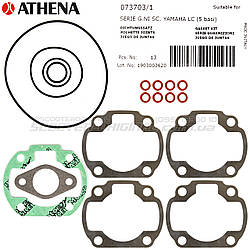 Прокладки ЦПГ ATHENA 70cc для выставления сквиша Minarelli Horizontal LC (MA)