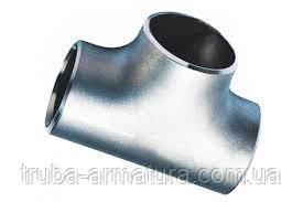 Трійник сталевий оцинкований Ду 15 (21,3х2)