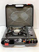 Плита газовая портативная MAXsun с адаптером черная