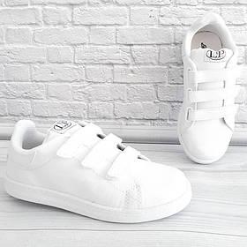 Кросівки  для хлопчиків та дівчат р.31-35