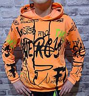 Кофта толстовка худі для хлопчика з капюшоном тонка помаранчева на ріст 134, 140,146,152 см