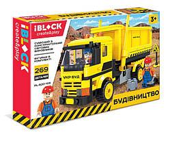 Конструктор Будівництво - Самоскид на 269 деталі, серія місто будівництво IBLOCK PL-920-112