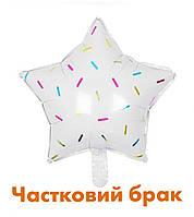 Зірка біла з конфеті (частковий брак)