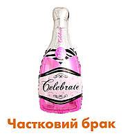 Фігура бутилка шампанського рожева (частковий брак)