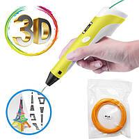 Детская 3D ручка для рисования с LCD дисплеем универсальная 2-го поколения Pen 2 Набор с Эко Пластиком Желтый